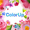 Color Up-Coloring Book App Icon