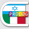 Hebrew-Italian Practical Bi-Lingual Dictionary