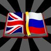 Dict Big EN-RU English-Russian / Russian-English Dictionary