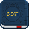 iTorah - English Commentaries Tikun Audio Lectures Bible App Icon
