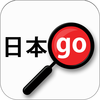 Yomiwa - Japanese Camera Translator App Icon