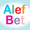 Alef Bet - Learn the Hebrew Alphabet for Kids