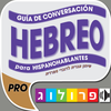 Hebrew  A phrase guide for Spanish speakers published by Prolog Publishing House Ltd NEW - Touch-controlled narration