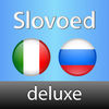 Italian  Russian Slovoed Deluxe talking dictionary