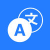 Web Translate For Browser App Icon