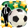 New Star Soccer Manager App Icon