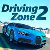 Driving Zone 2 image